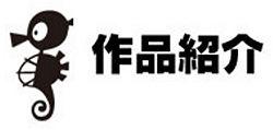 Tatsunoko Productions